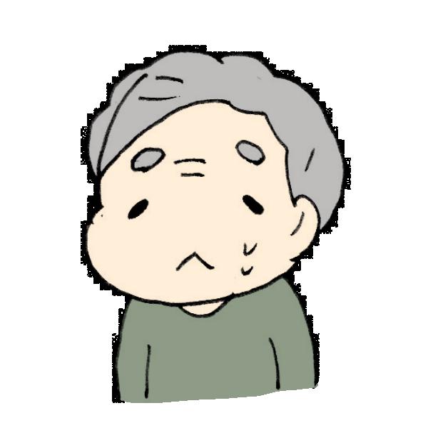 しょんぼりするおじいちゃんのイラスト