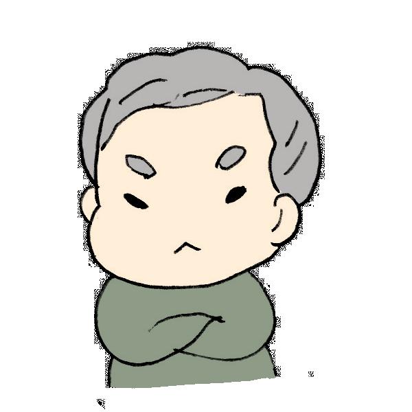 怒るおじいちゃんのイラスト