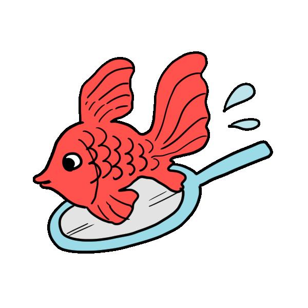 金魚すくいのイラスト