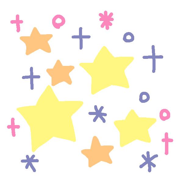 キラキラ星のイラスト
