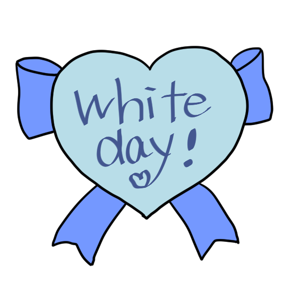「White day」ハートのイラスト
