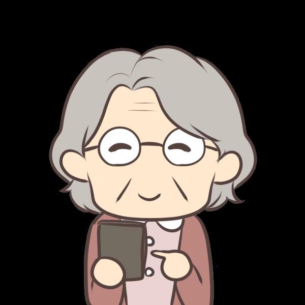 スマホを触るおばあちゃんのイラスト