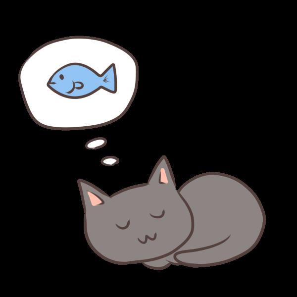 魚の夢をみる猫のイラスト