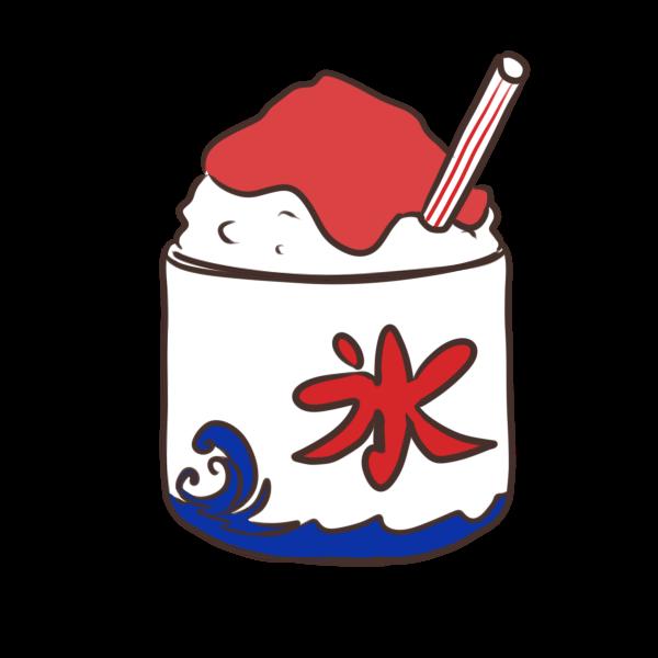 カキ氷のイラスト
