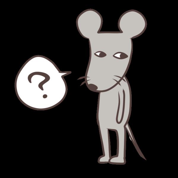 疑問に思うネズミのイラスト