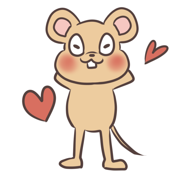 嬉しそうなネズミのイラスト