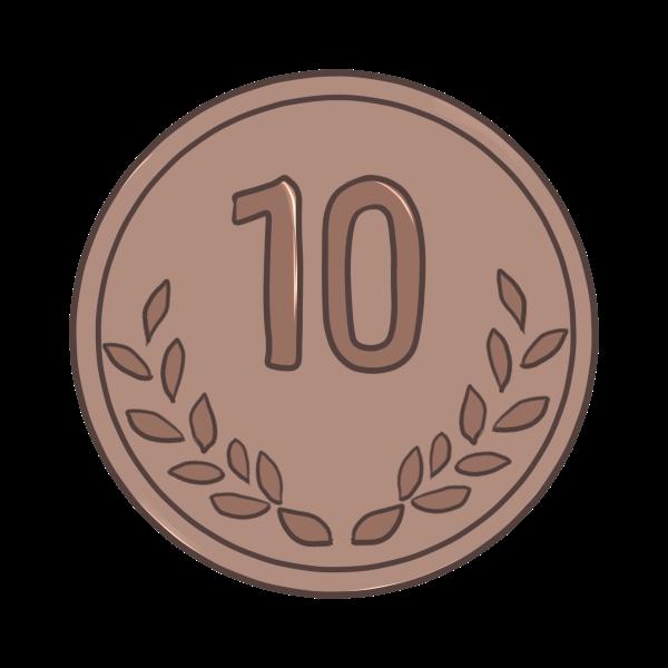 10円のイラスト