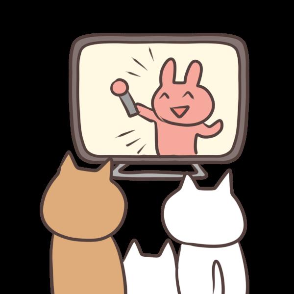 テレビを見るねこの親子のイラスト