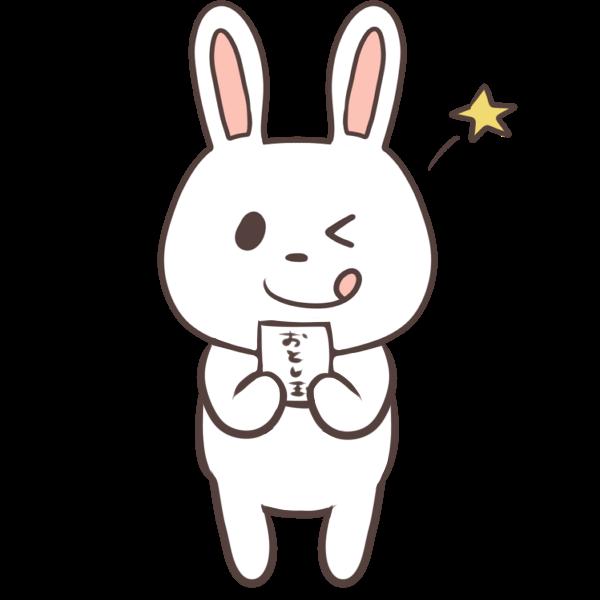 お年玉を喜ぶウサギのイラスト