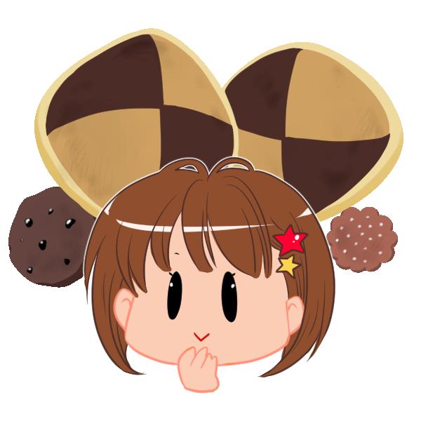 クッキーだいすきのイラスト