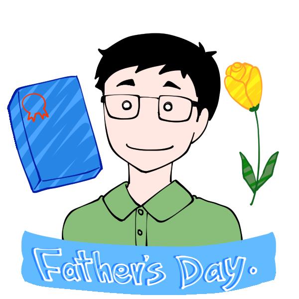 お父さんありがとうのイラスト
