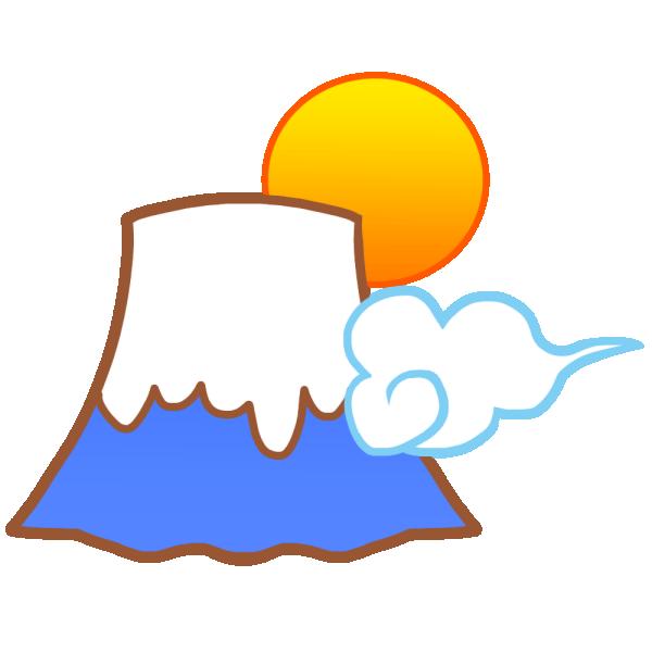 富士と朝日のイラスト