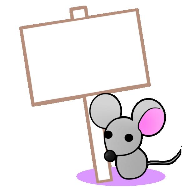 看板とネズミ(文字入れ用)のイラスト