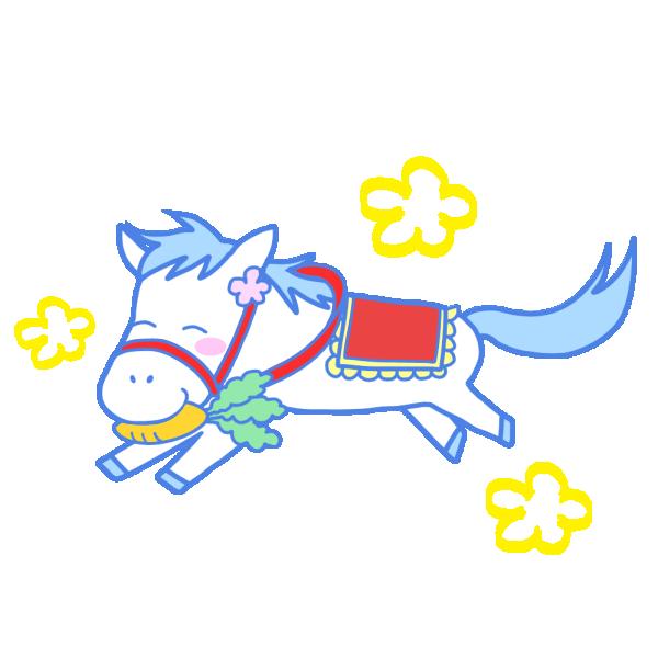 にんじんをくわえた白馬のイラスト