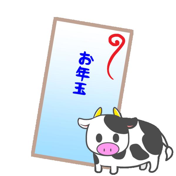 お年玉と牛のイラスト