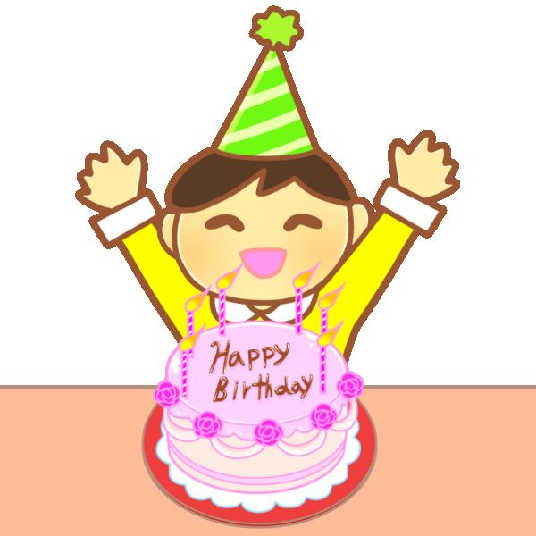 誕生日の男の子のイラスト