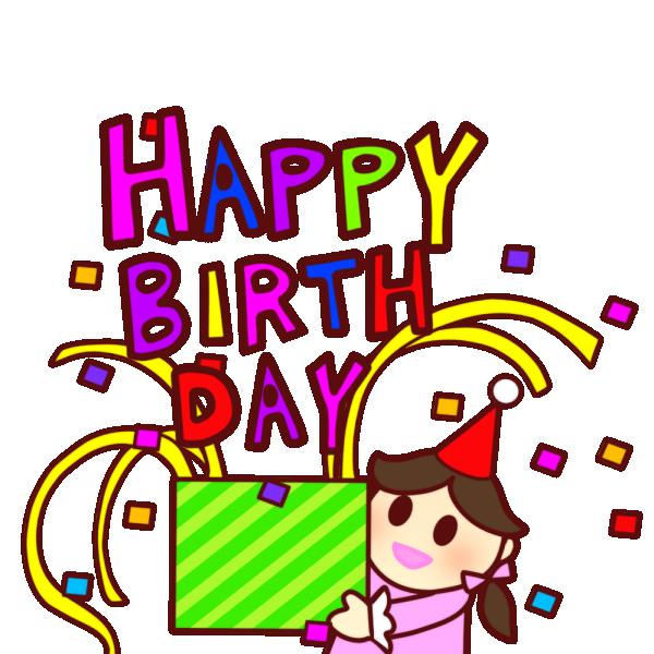 「HAPPYBIRTHDAY」の箱を持つ女の子のイラスト