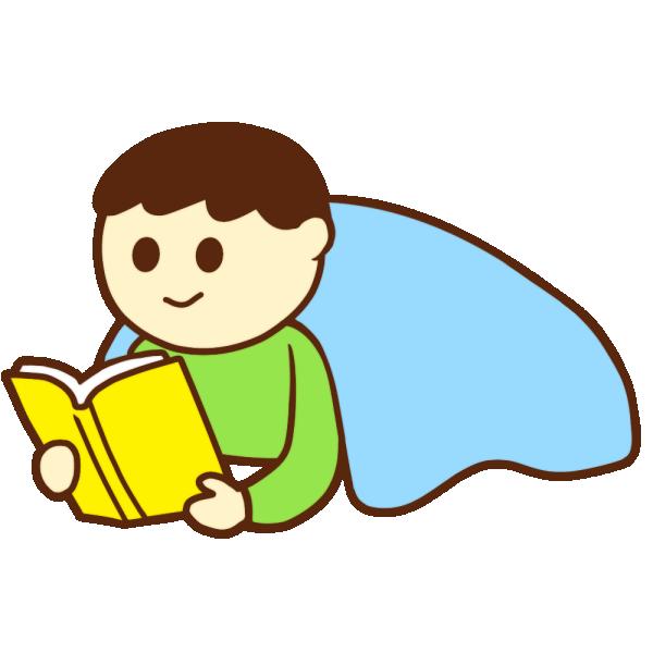 読書中の男性のイラスト
