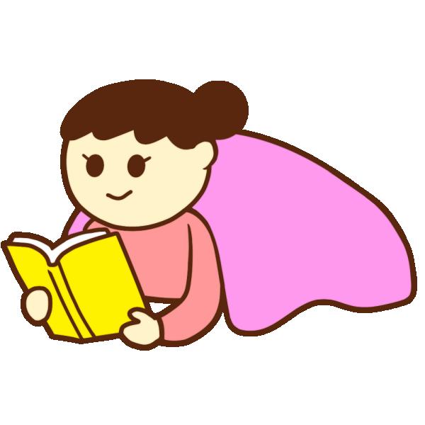 読書中の女性のイラスト