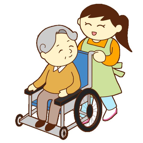 車いすのお爺さんと女性スタッフ(笑顔)のイラスト