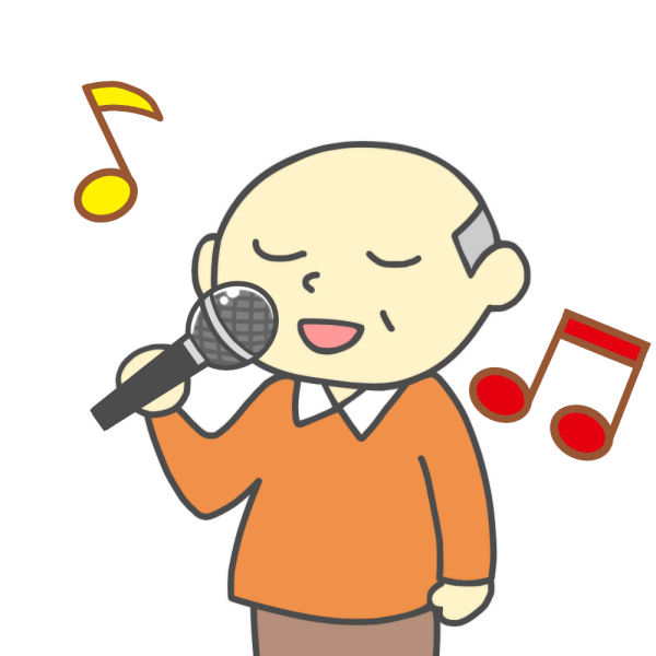 歌うお爺さんのイラスト