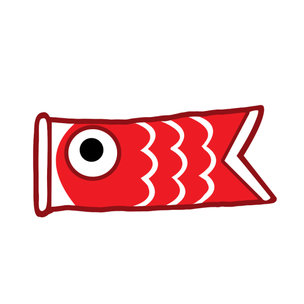鯉のぼり(赤)のイラスト