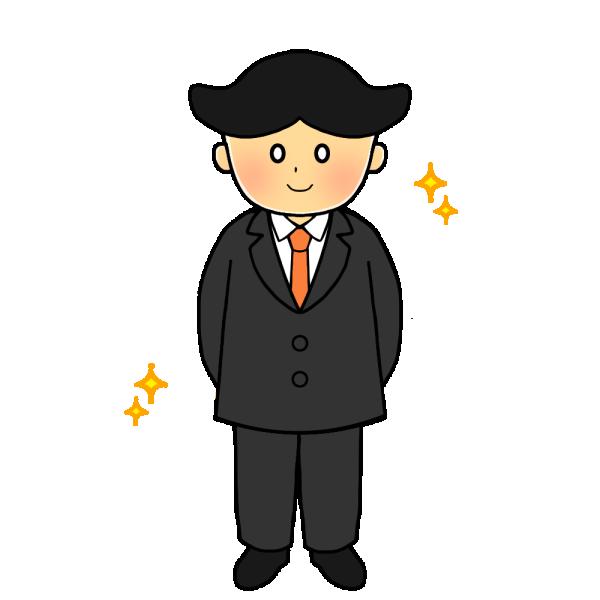 スーツの男性のイラスト