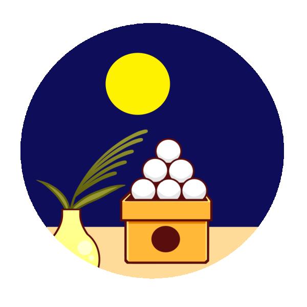 お月見のイラスト
