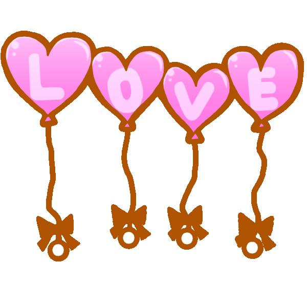 風船「LOVE」のイラスト