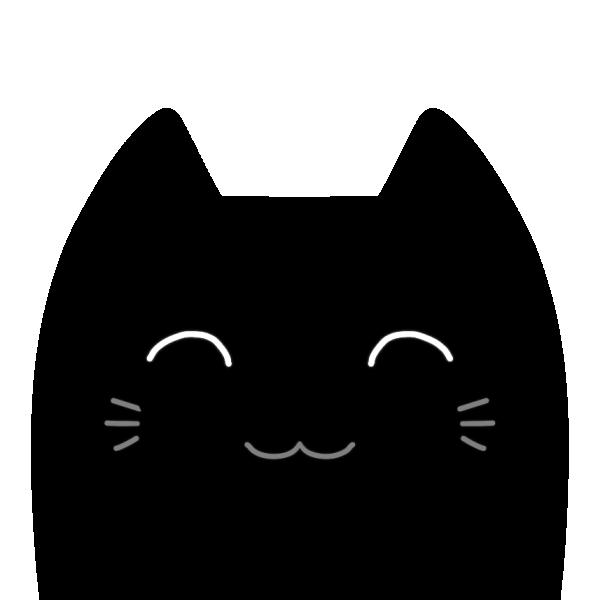 黒猫(笑顔)のイラスト