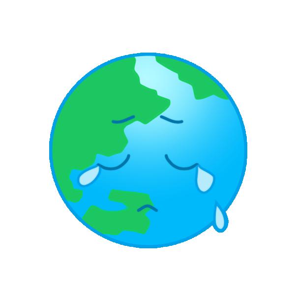 泣いている地球のイラスト