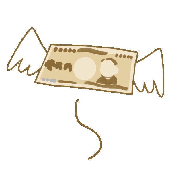飛んで行くお金のイラスト
