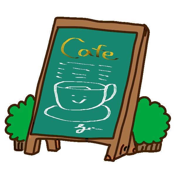 カフェの看板のイラスト