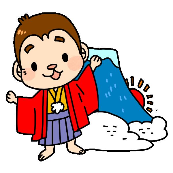 さると富士山のイラスト