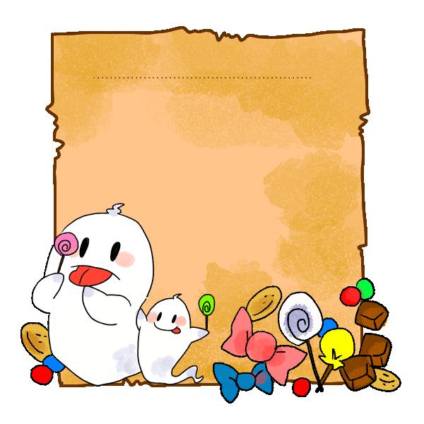 オバケとお菓子のイラスト