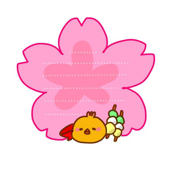 花見カードのイラスト