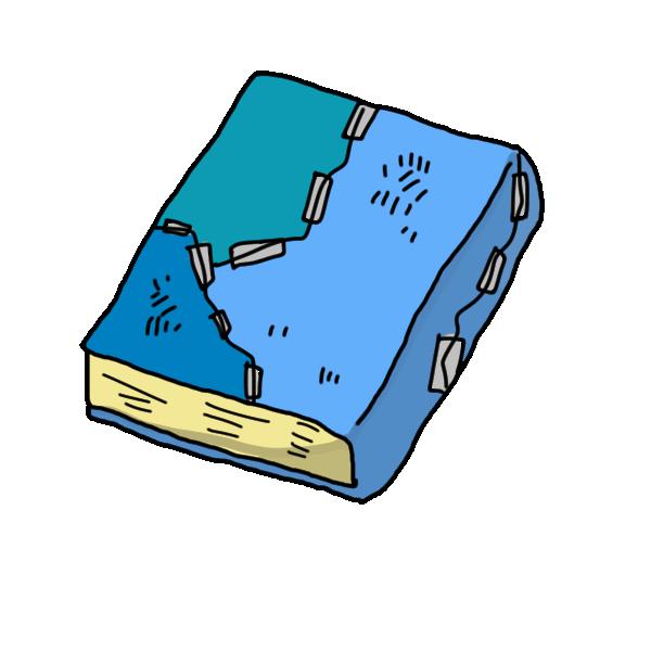 ボロボロの本のイラスト