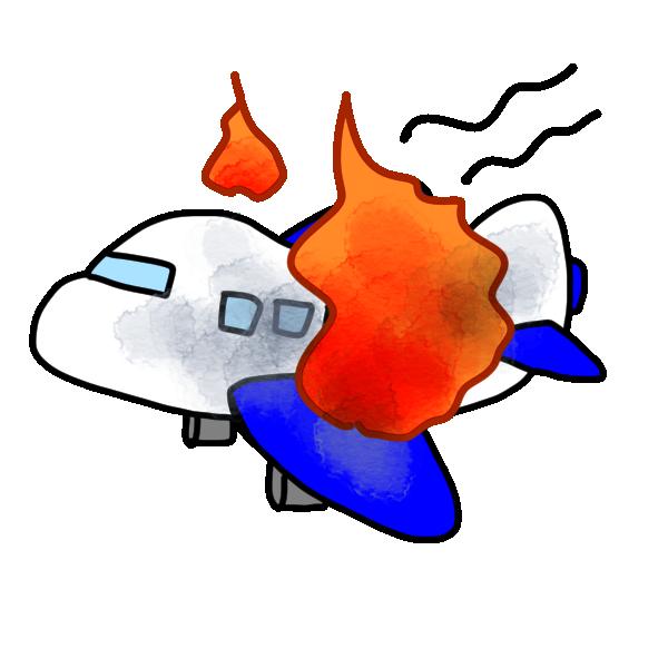 飛行機事故のイラスト