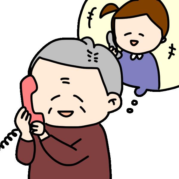孫に電話するおじいちゃんのイラスト