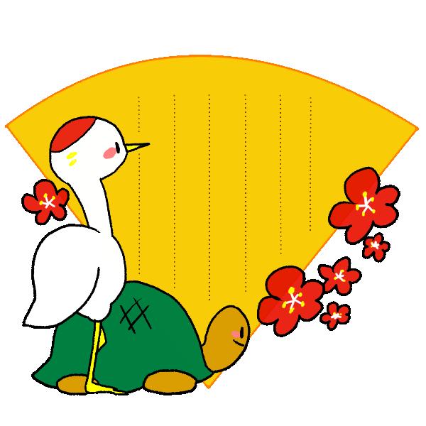 鶴亀メッセージカード1のイラスト