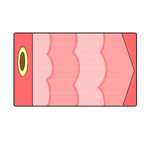 メッセージカードピンクのイラスト