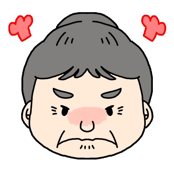 おばあちゃんの怒った顔のイラスト