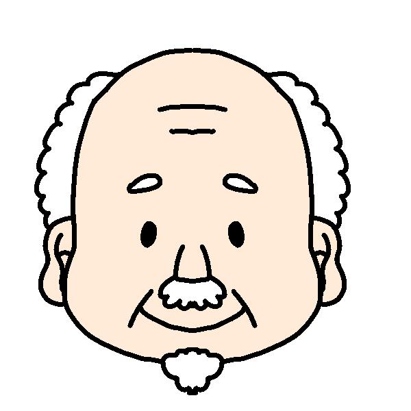 おじいちゃんのふつうの顔のイラスト