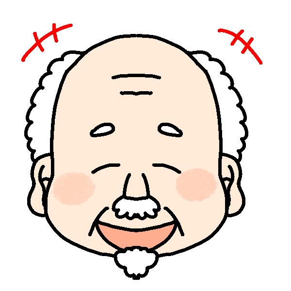 おじいちゃんの笑った顔のイラスト