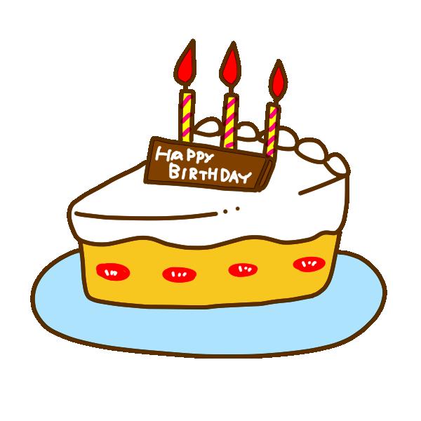 お誕生日ケーキホワイトのイラスト