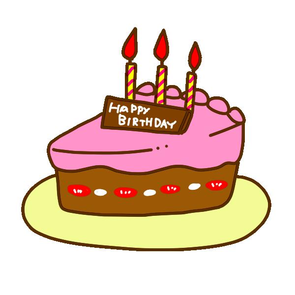お誕生日ケーキチョコのイラスト