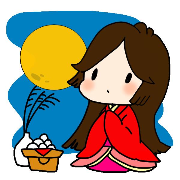 かぐや姫のお月見のイラスト