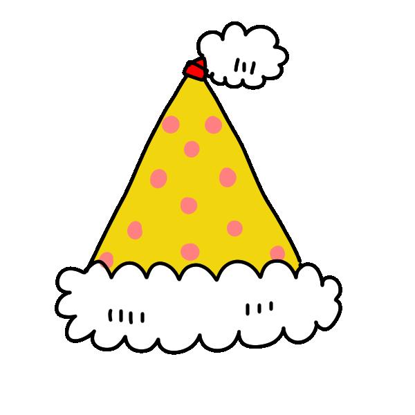 パーティー帽子のイラスト