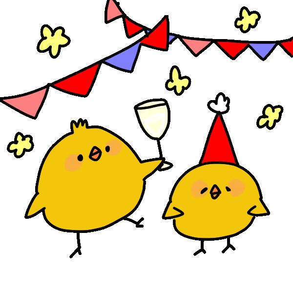 ひよこ達のパーティーのイラスト