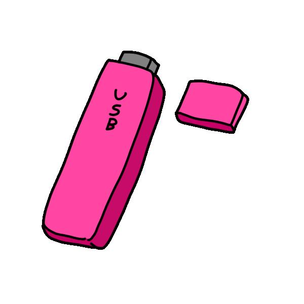 USBのイラスト